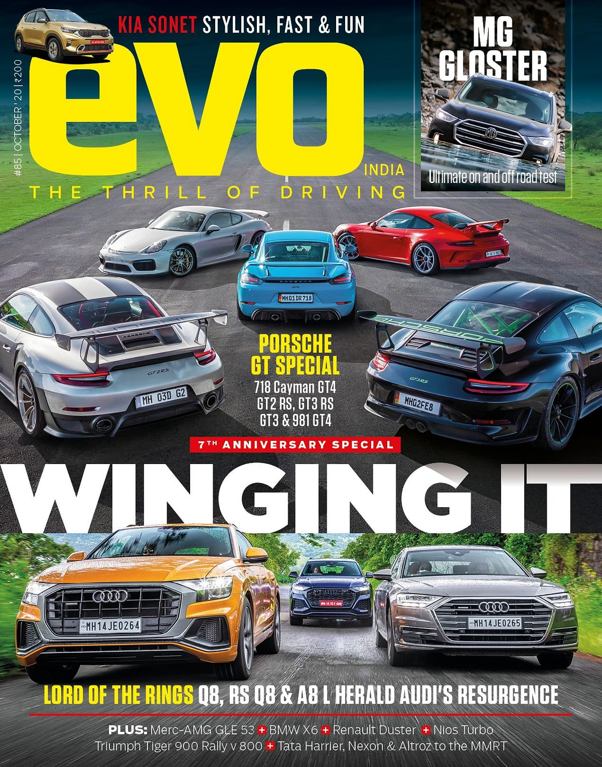 evo India turns seven, and an anniversary issue is incomplete without some exclusive stories