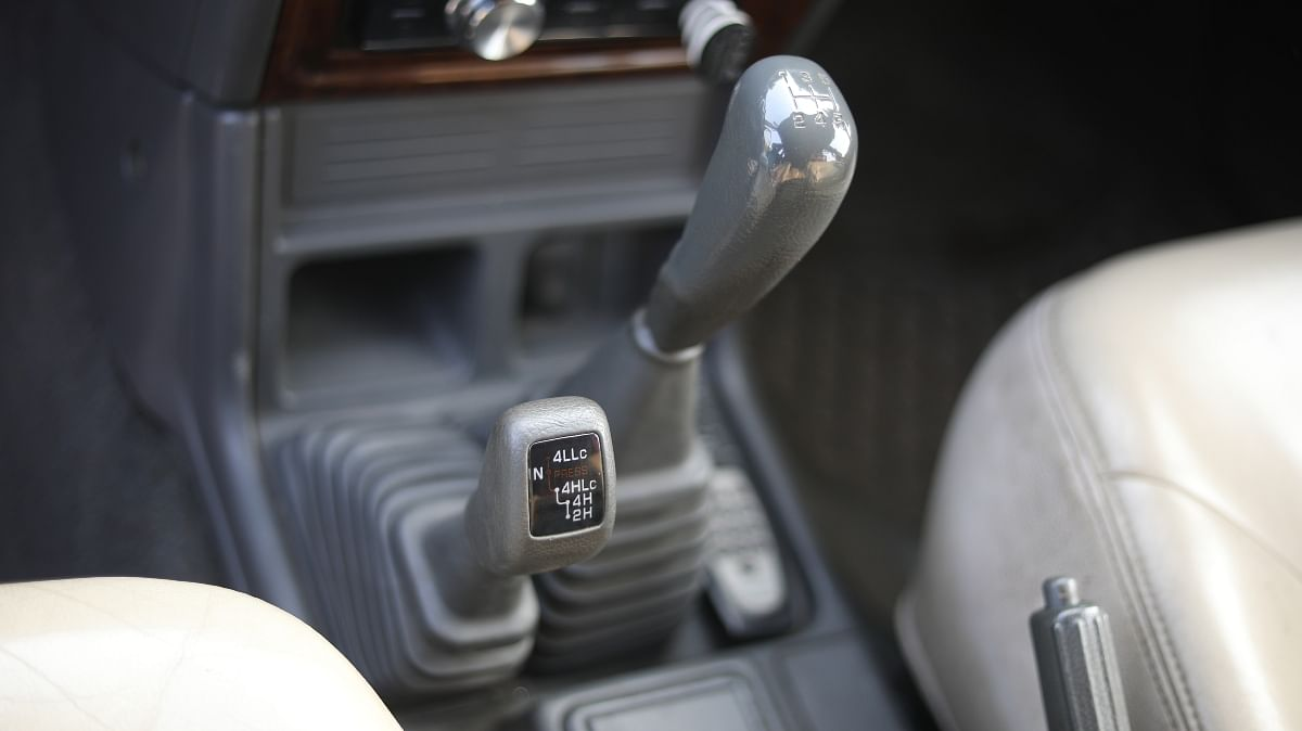 The super cool chunky and separate gear levers