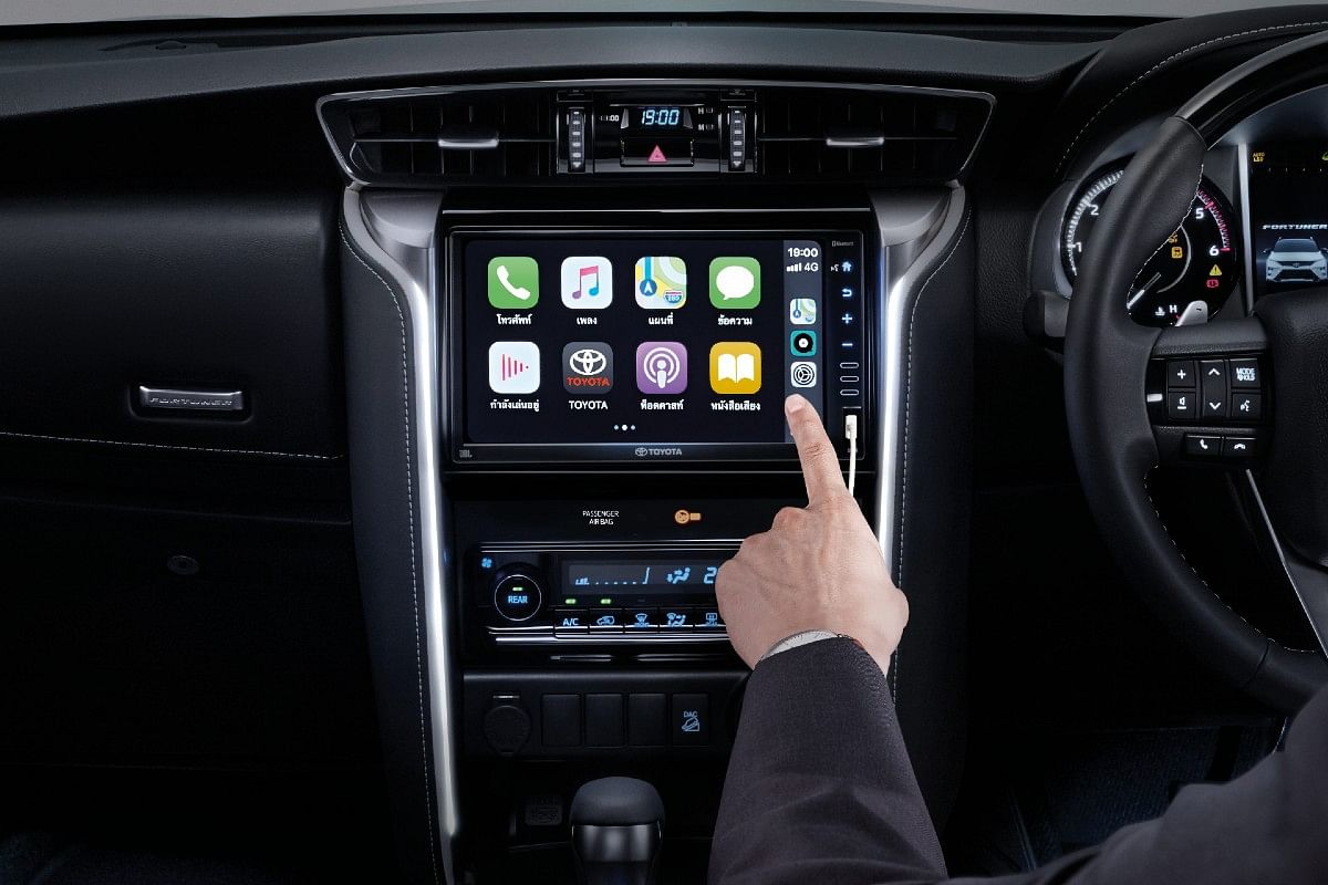 8-inch infotainment system