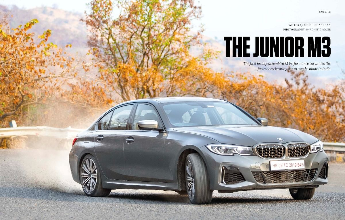 The junior M3 is here, which is the fastest car to be assembled in India