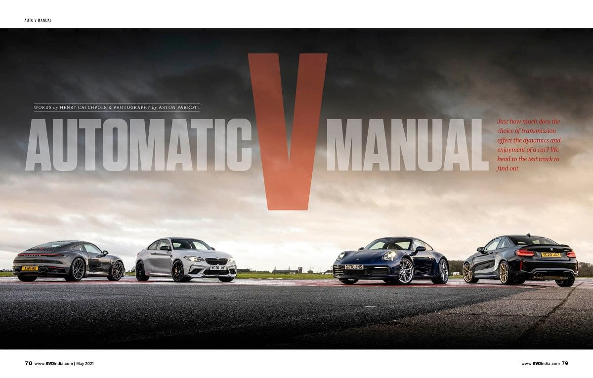 We know which one's faster, but which gearbox truly elevates the driving experience, only one way to find out