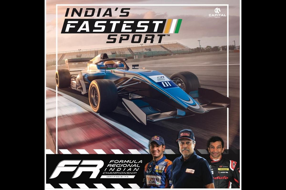 1983 Cricket World Cup winning captain Kapil Dev and the World's Fastest Indian Narain Karthikeyan are also expected to make an appearance at the launch on August 19