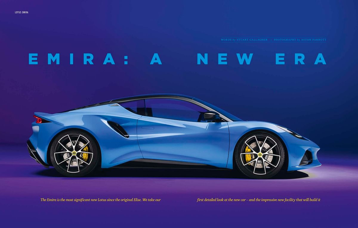 The Emira is a significant car for Lotus