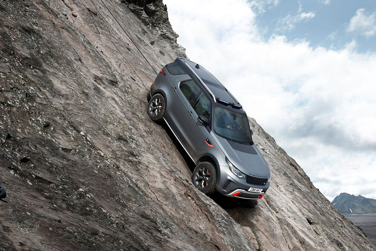 2107 Frankfurt Motor Show: Land Rover Discovery SVX