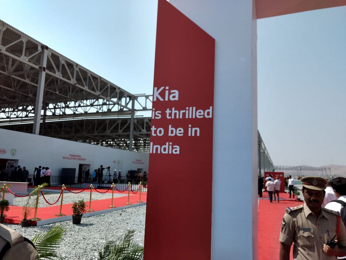 Kia Motors commences plant setup in Anantapur, Andhra Pradesh