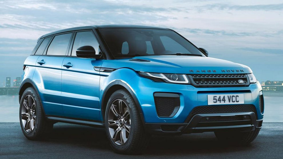 Range Rover Evoque Landmark variant launched