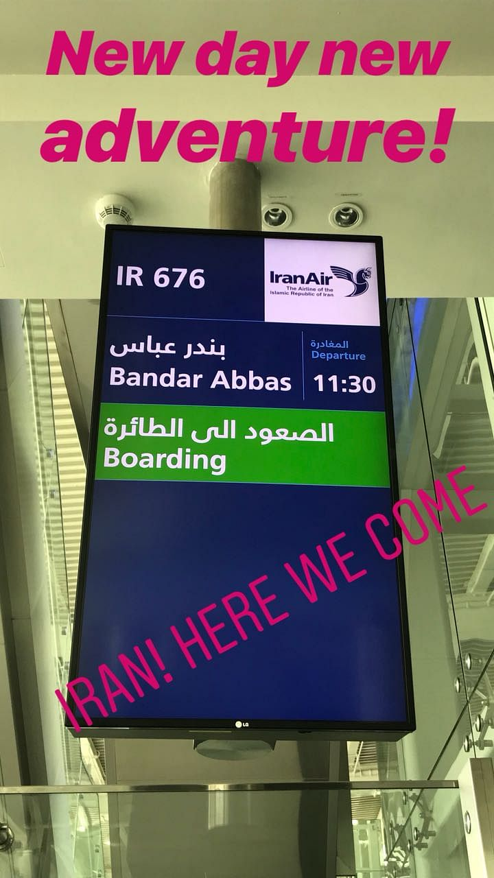 Blog 2: INSTC Friendship Rally kicks off at Bandar Abbas, heading north through Iran