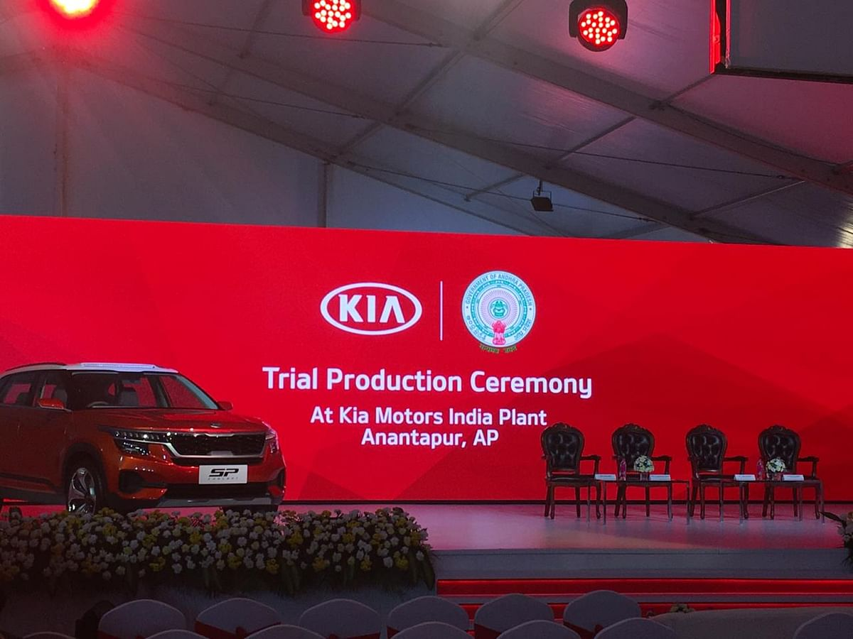 Kia Motors India commences trial production