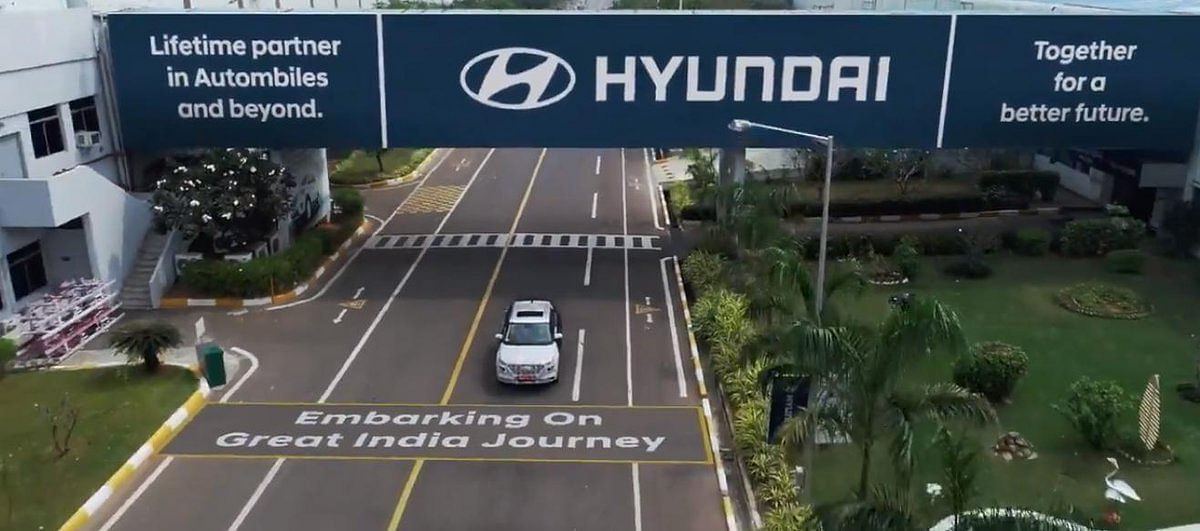 Hyundai QXi Compact SUV teased ahead of New York Auto Show