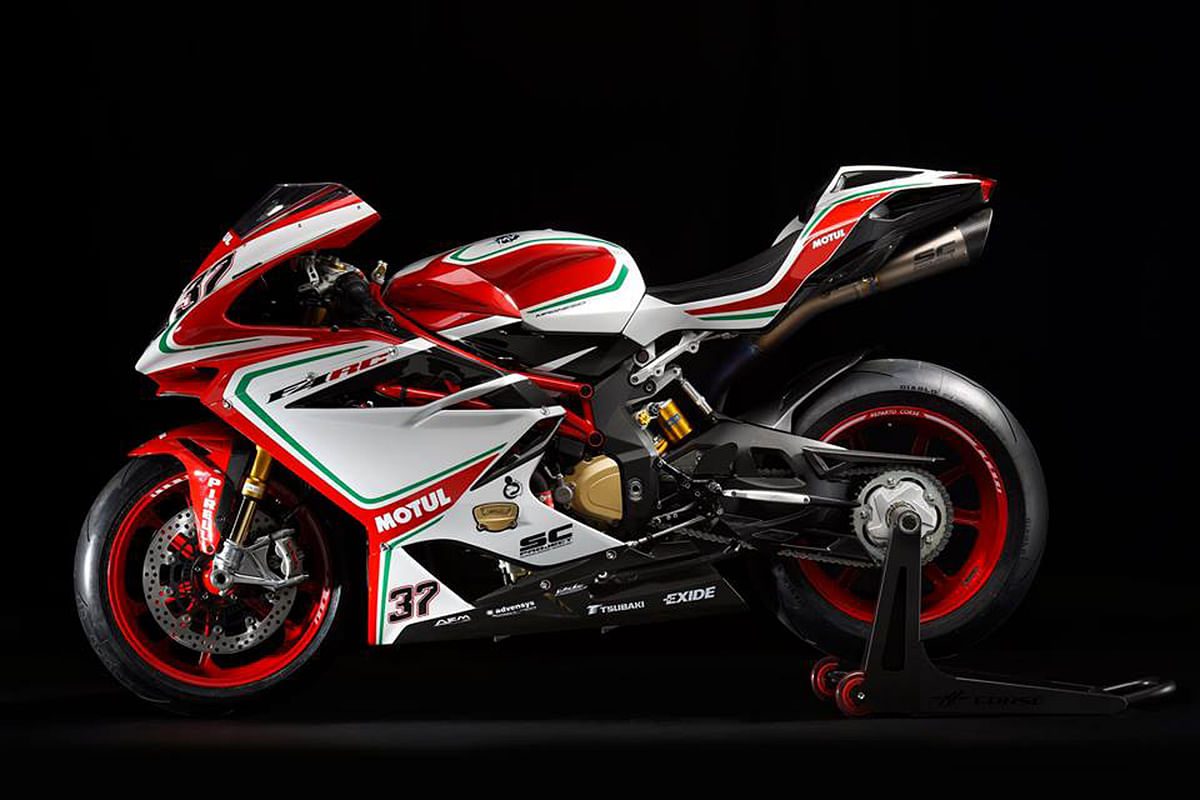 MV Augusta takes the covers off of the 2018 F4 RC