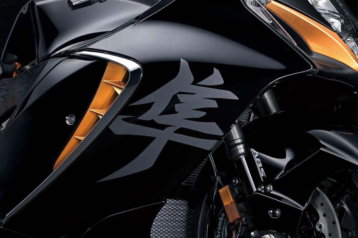 The Hayabusa logo now looks sharper