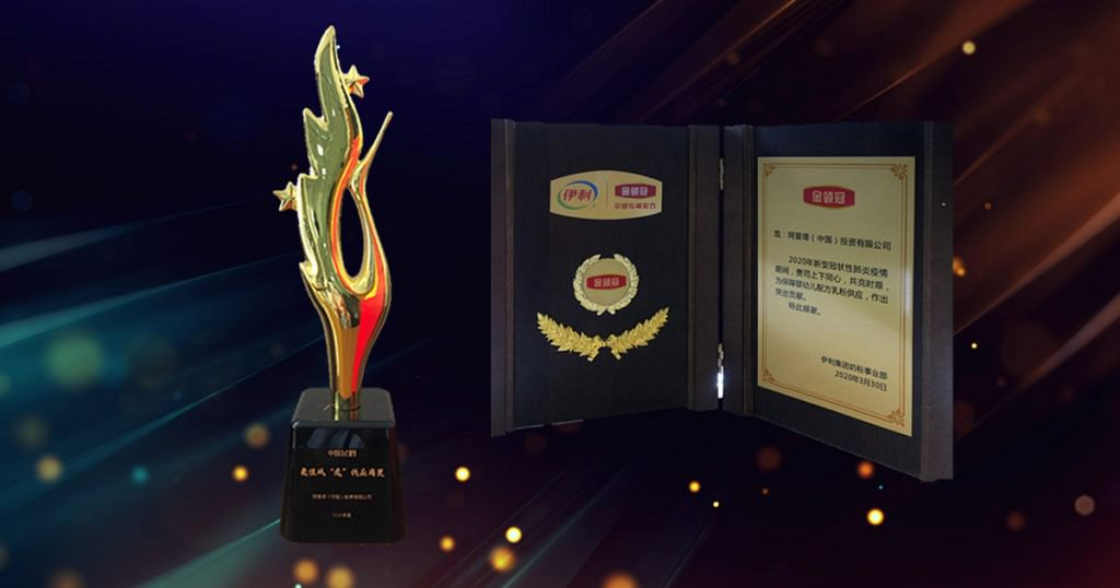 Aptar F&B wins the best supplier of the year award during Covid-19