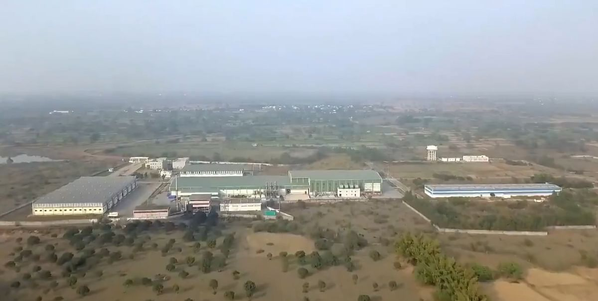 Indus Best Mega Food Park inaugurated at Raipur, Chhattisgarh