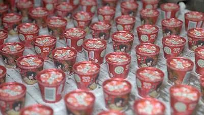 Unilever's TaiCang factory named world's most advanced ice cream factory