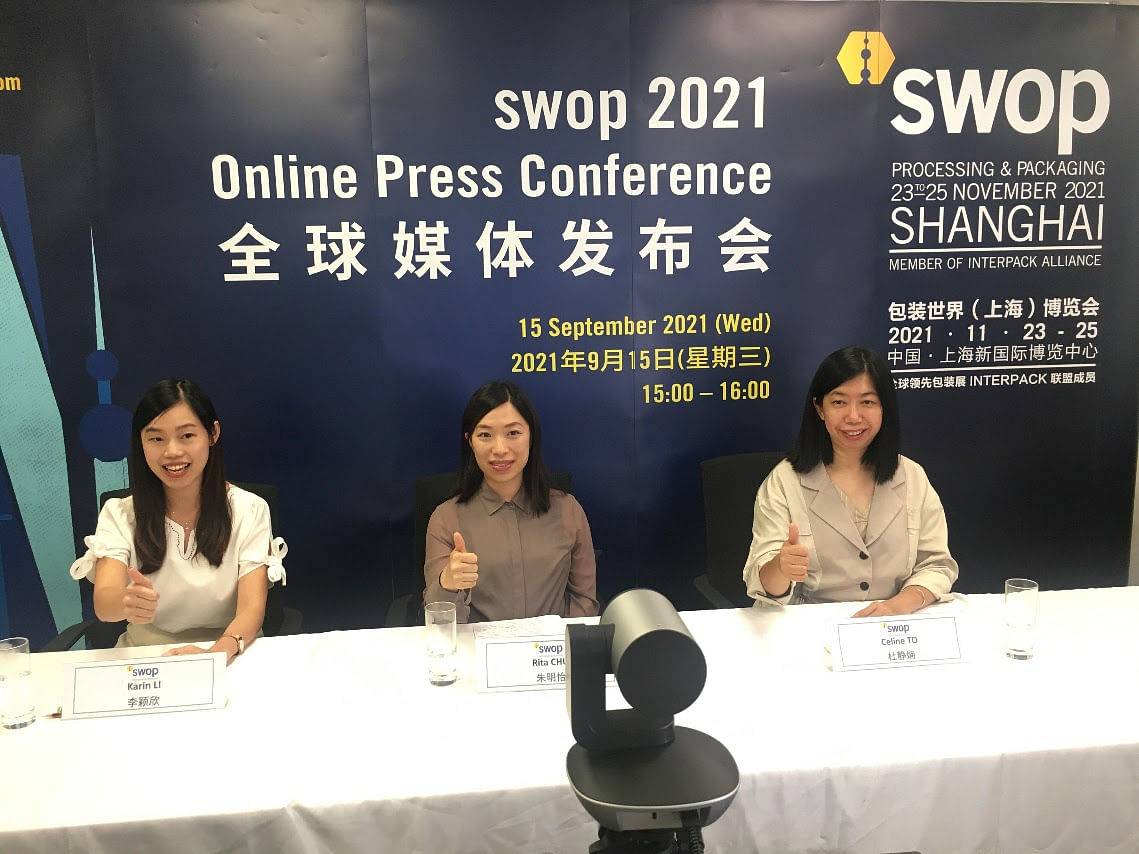 swop 2021 Shanghai World of Packaging returns with multiple special highlights uncovered!