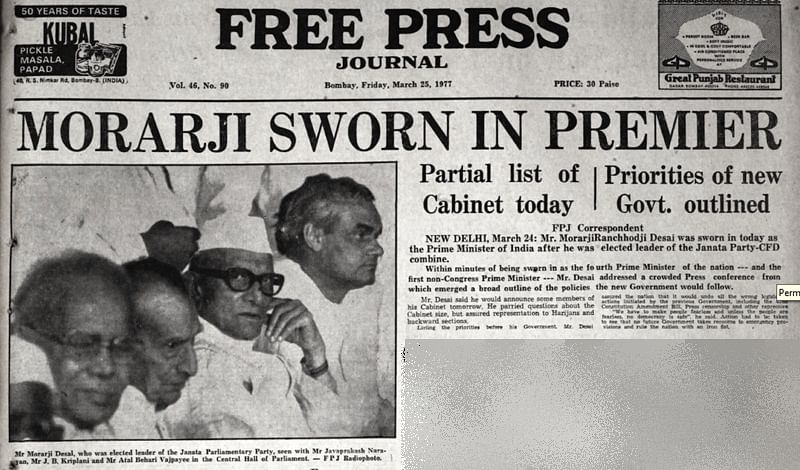 From FPJ Archives: Emergency impact - Indira Gandhi loses elections, India gets first non-Gandhi PM