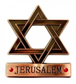 Palestine honours Indian-origin man with 'Star of Jerusalem' award