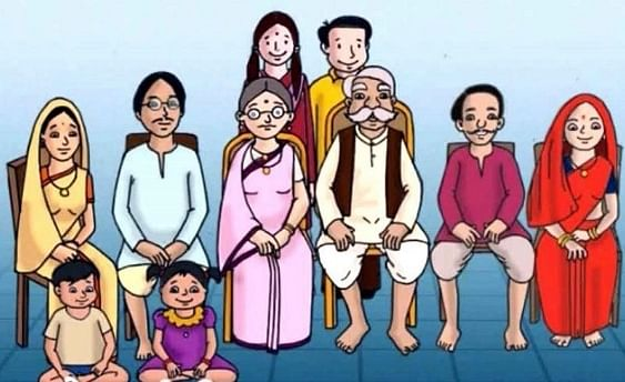 Hindu Undivided Family - 1