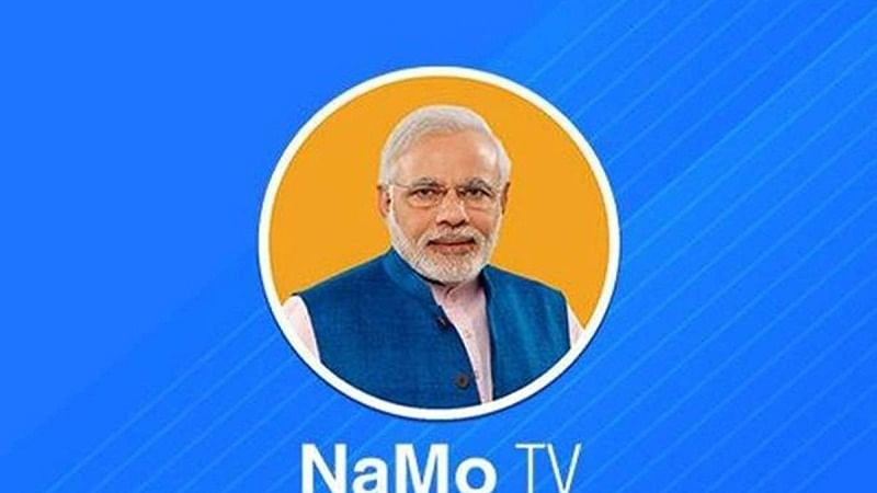 NaMo TV not on I&B's channels list, it was 'platform service' offered by DTH operators: Government