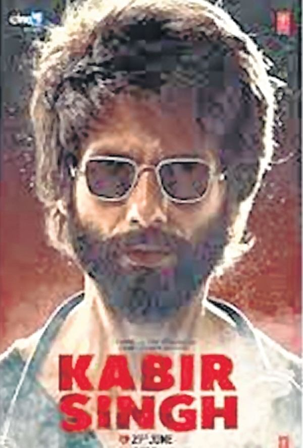 'Kabir ' fails to get clean bill of health