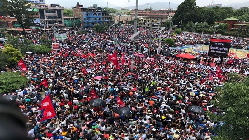 Thousands march in Kathmandu demanding scrapping of Guthi Bill