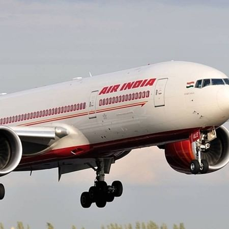 Centre to go ahead with disinvestment process of Air India: Ministry of Civil Aviation