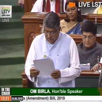 Aadhaar and Other Laws (Amendment) Bill introduced in Lok Sabha