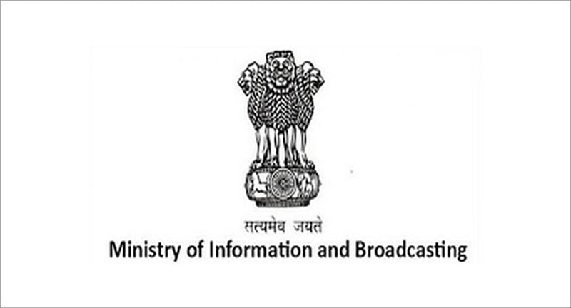 Avoid the indecent  portrayal of kids on TV dance shows: Information and Broadcasting Ministry