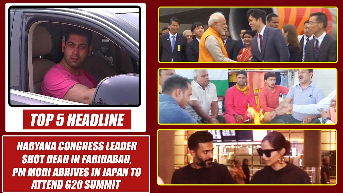 Top 5 Headlines: Haryana Congress leader shot dead in Faridabad, Modi in Japan to attend G20 Summit