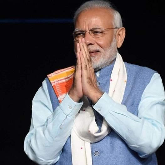 Budget Session 2019: PM Narendra Modi seeks all-party help to realise dream of 'New India' by 2022