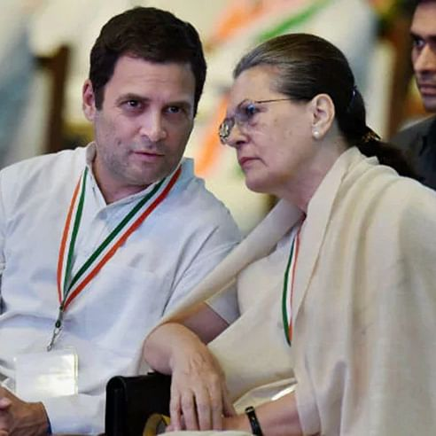 Why Congress is likely to fail in Elections 2024 as well