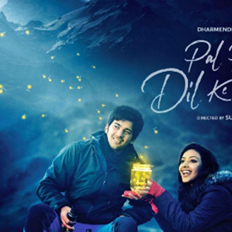 'Pal Pal Dil Ke Paas' teaser: Karan Deol and Sahher Bambba set to spread magic of first love