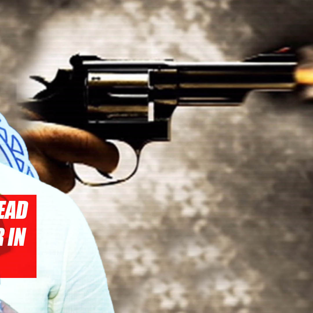 2 CAF Jawans Shot Dead By Colleague In Bijapur In Chattisgarh