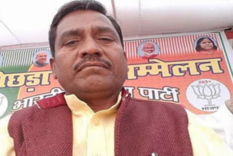BJP MLA Ram Ratan Kushwaha ask party men to beat government officials with shoes