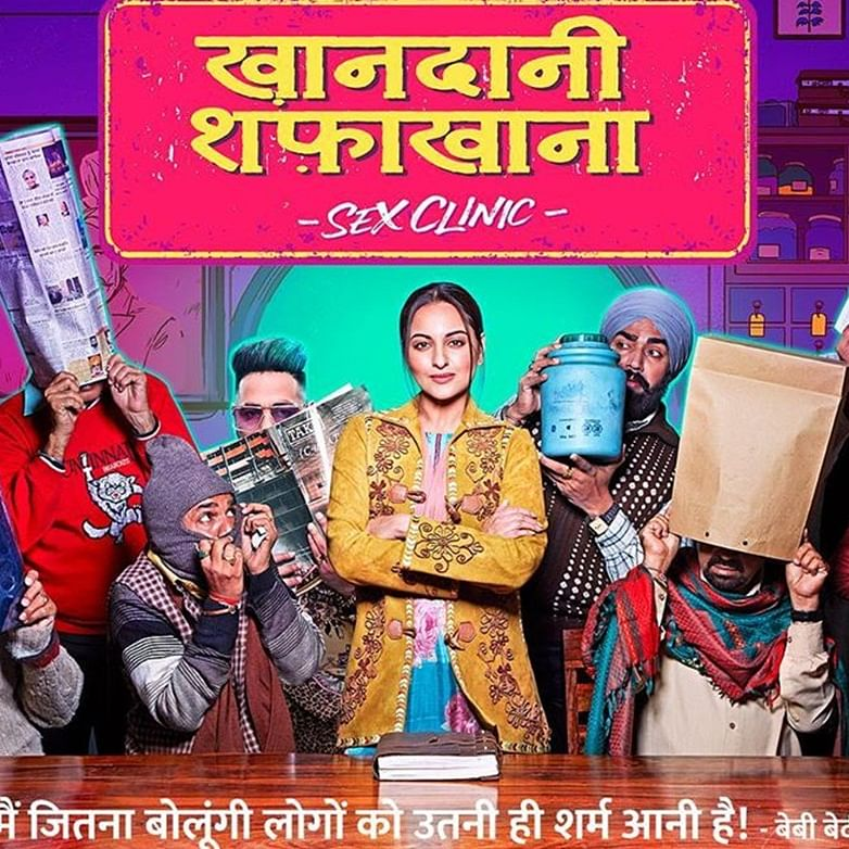 Khandaani Shafakhana Movie Review: A shoddy 'school' of sex