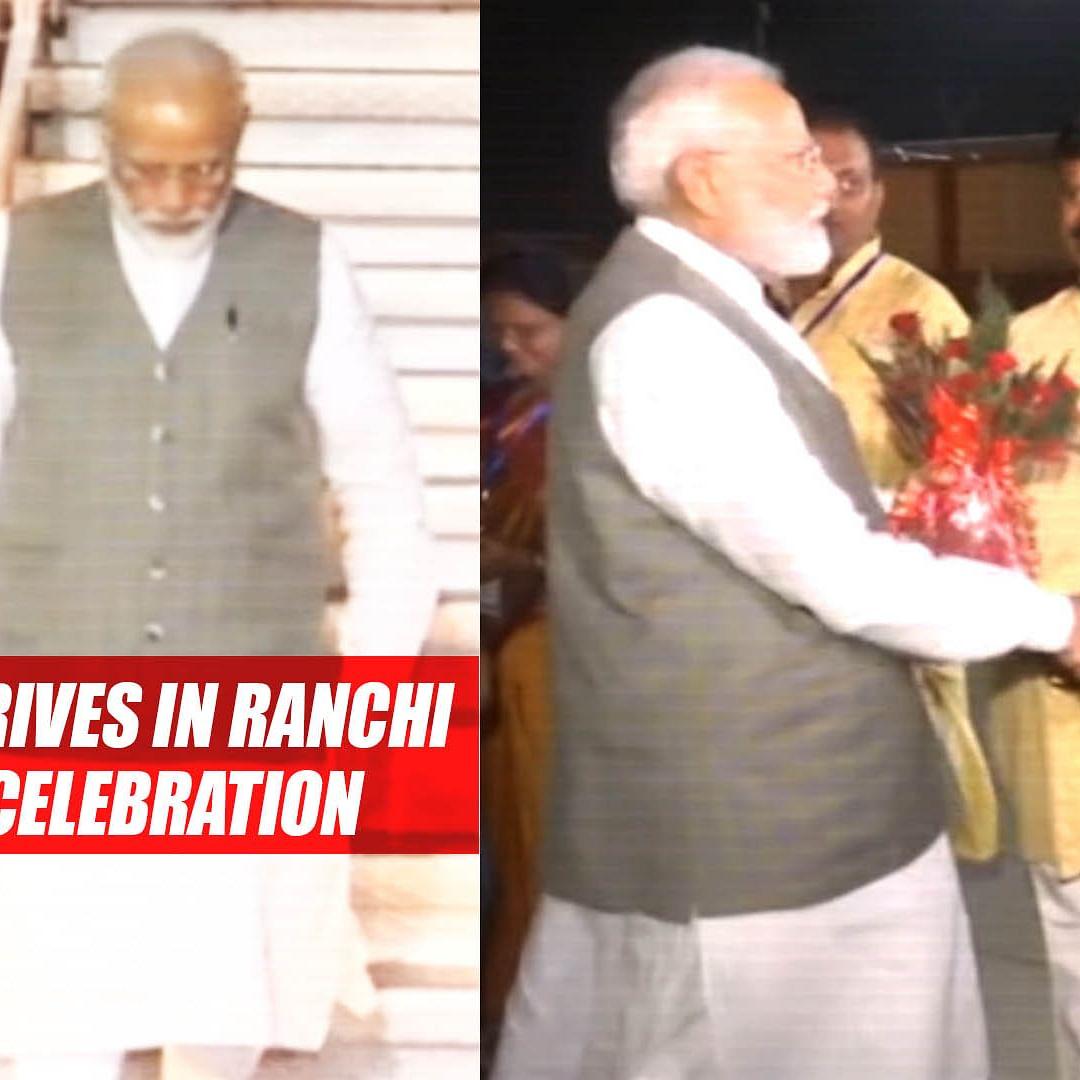 PM Modi arrives in Ranchi for Yoga Day celebration