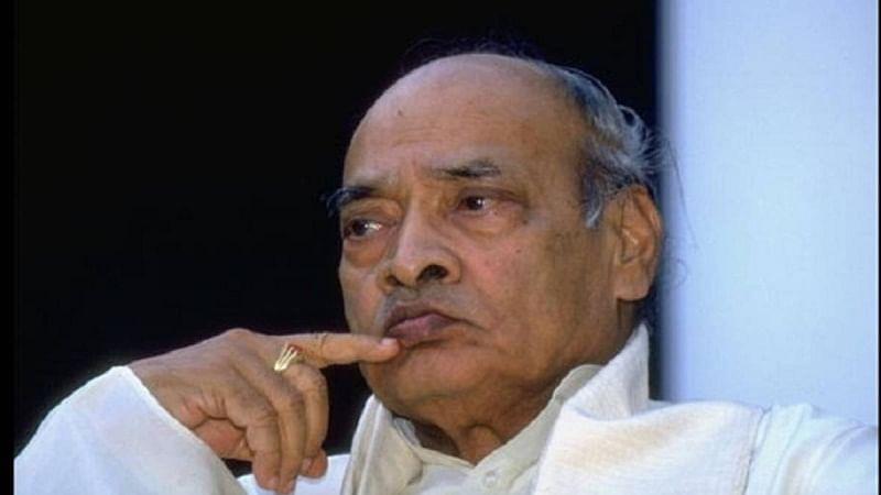 Narendra Modi, Congress hail Narasimha Rao on birth anniversary