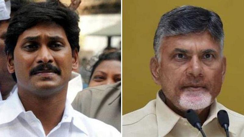 Andhra Pradesh government takes over Chandrababu Naidu's 'Praja Vedika', TDP calls it vendetta politics