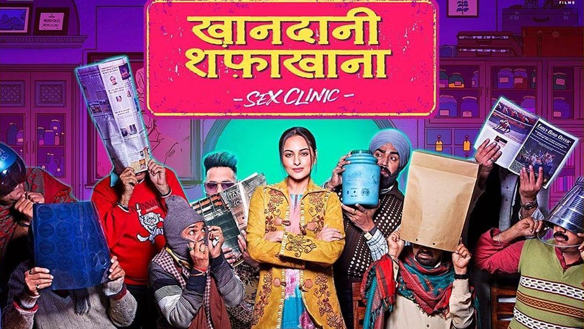 Sonakshi Sinha shares the First look poster of 'Khandaani Shafakhana'