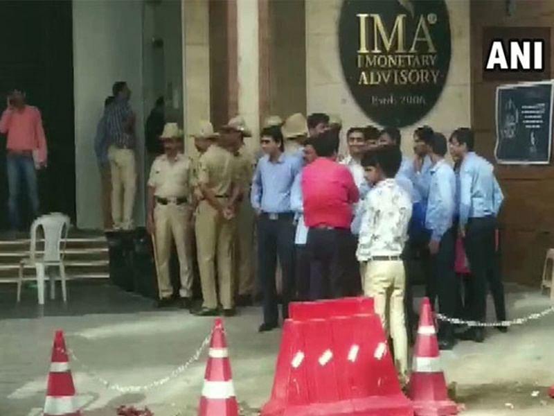 Bengaluru: SIT raids IMA Jewels, seizes jewels worth Rs 20 crore