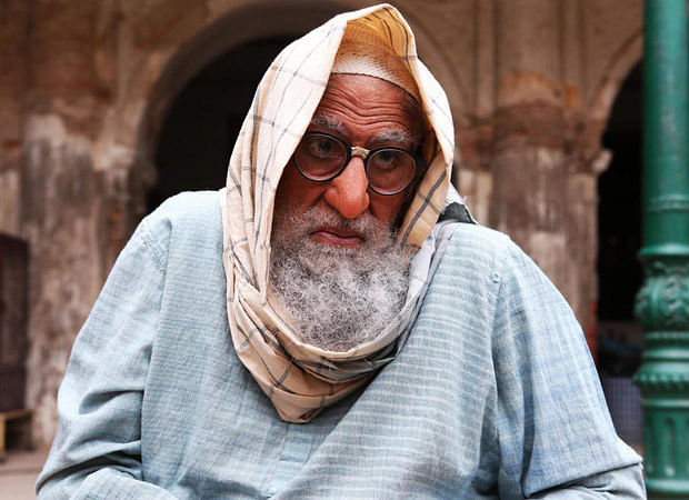 Watch Amitabh Bachchan's first look from Shoojit Sircar's Gulabo Sitabo