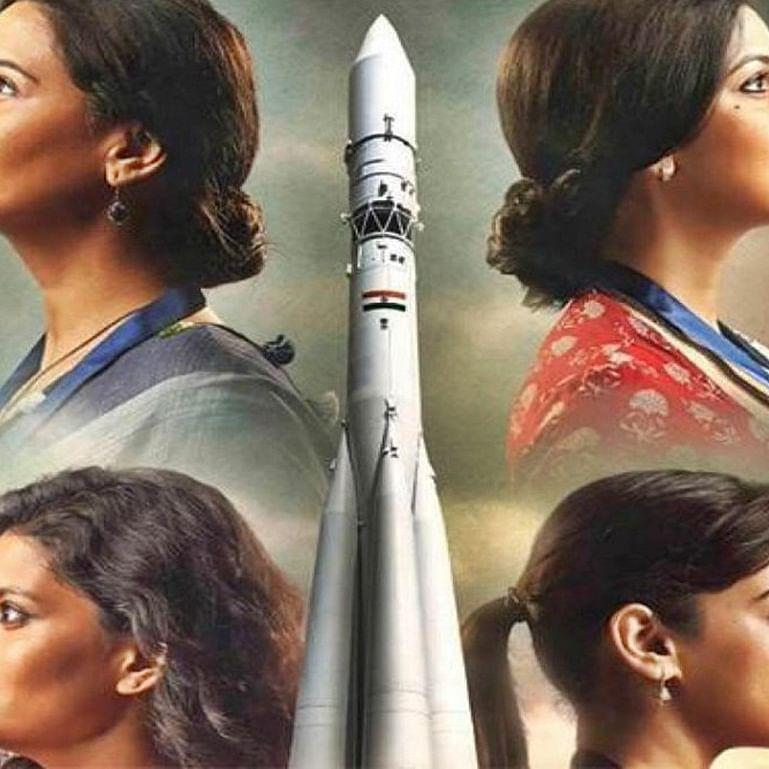 Ekta Kapoor explains use of 'wrong' rocket in 'MOM' web series poster