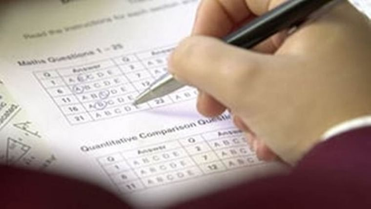 SSC GD Constable Marks released, here's how to check