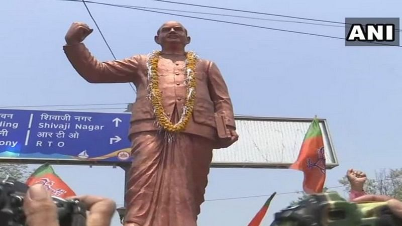 Shivraj Singh Chouhan, other BJP leaders pay tribute to Shyama Prasad Mukherjee