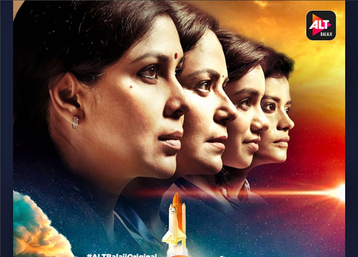 Ekta Kapoor's Mars mission show features wrong rocket on its poster