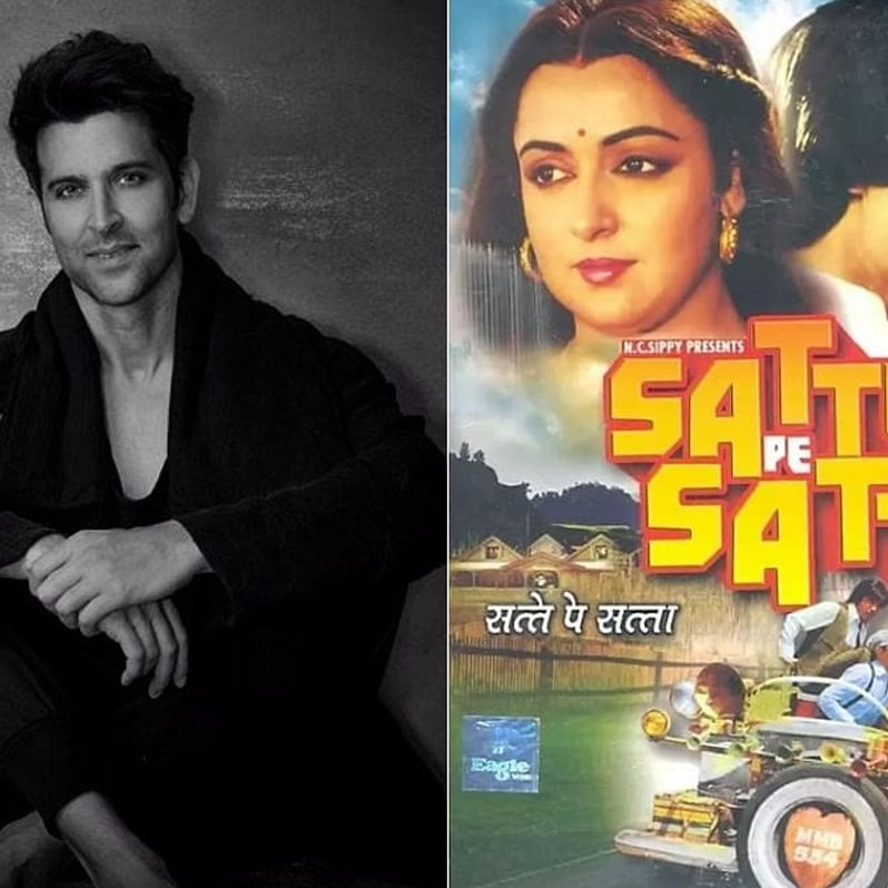 Hrithik Roshan to play Amitabh Bachchan's role in the 'Satte Pe Satta' remake?