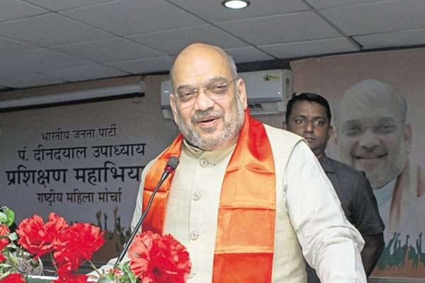 Amit Shah visits family of slain policeman in Srinagar