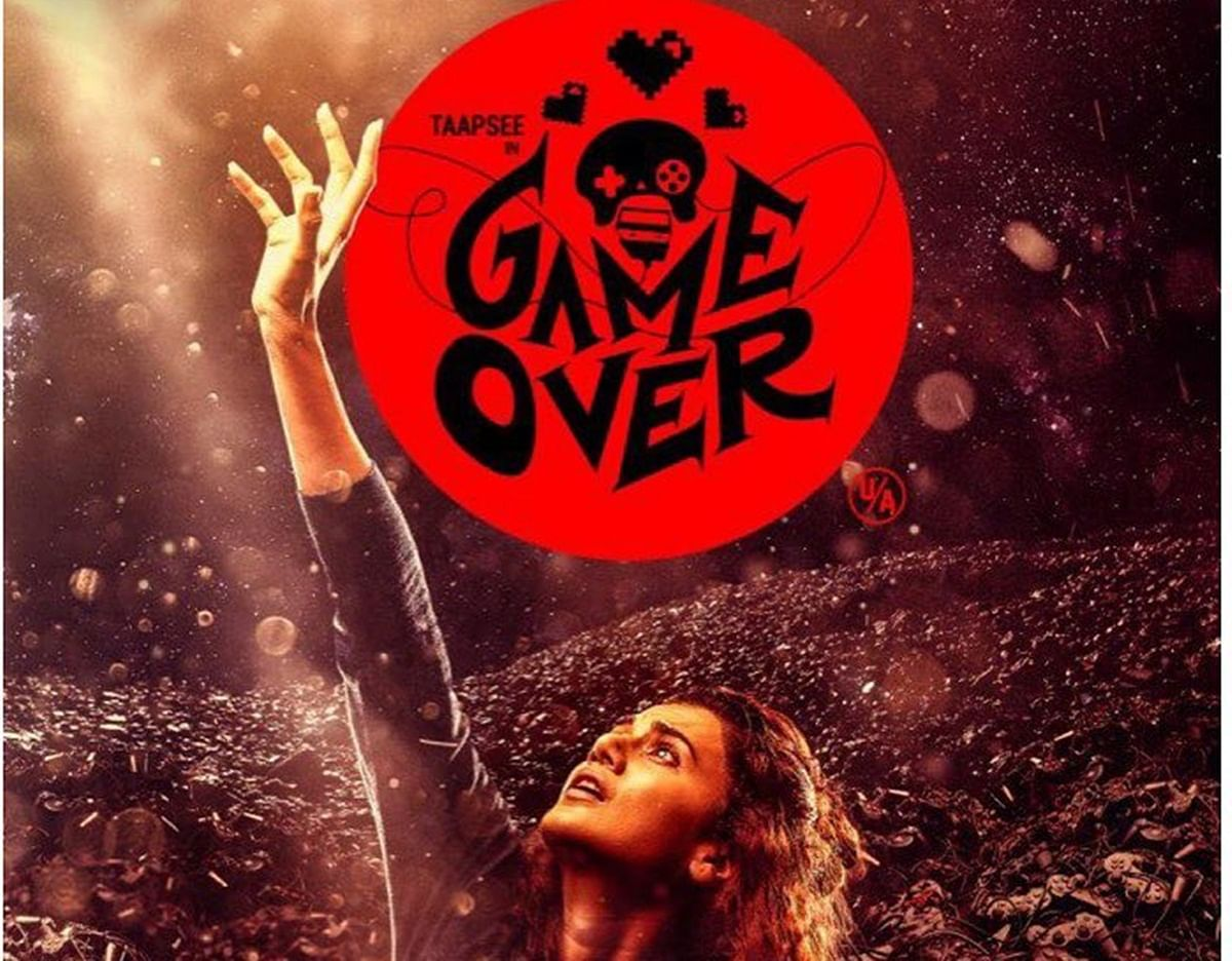 Movie Review 'Game Over': Smugly, convoluted, unrelatable kitsch