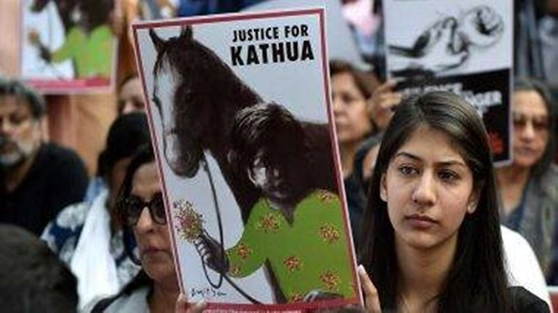 Kathua rape and murder case: 3 get life imprisonment, other 3 get five years of imprisonment