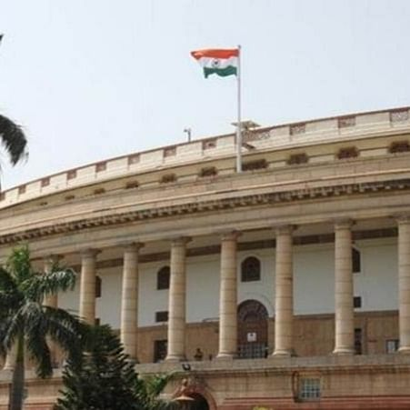 Monsoon Session of Parliament: TMC submits Zero Hour notice on UGC NET exams during Durga Puja